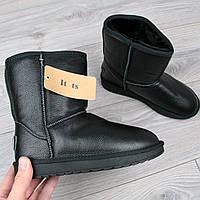 Угги женские UGG натуральная КОЖА черные, зимняя обувь