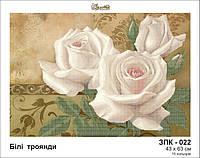 """Схема для вышивки бисером на атласе """"Белые розы"""""""