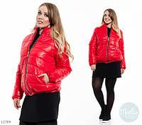 Женская синтепоновая куртка на резинке