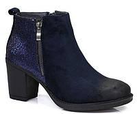 Стильные ботинки Plamen BLUE