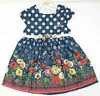 Платье 2-3-4-5 лет Купон Синий