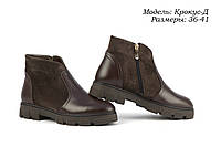 Женская обувь от украинского производителя