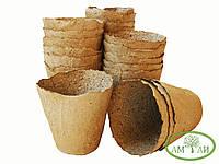 Торфяные горшочки для рассады 110*100мм