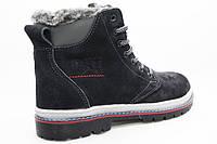 Зимние детские ботинки нубуковые размеры 21-26