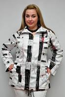 Женская ветровка большого размера бело черная