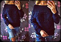 Женский очень красивый свитер , в расцветках