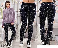 Женские модные яркие лосины леггинсы с принтом на флисе, р-ры 42, 44, 46, 48
