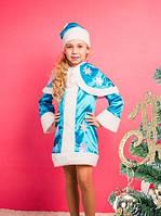 """Новогодний костюм для девочки """"Снегурочка"""""""