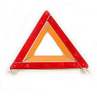 Знак аварийный улучшенный (пр-во Украина)