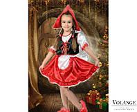 """Детский карнавальный костюм для девочки """"Красная Шапочка"""""""