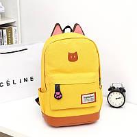 Стильный городской рюкзак желтый с ушками