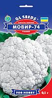 Семена цветной Капусты Мовир 74 (0,5 г) Gl Seeds Украина