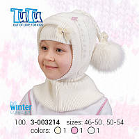 Шапка-шлем детская модель 3-003214