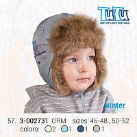 Шапка-шлем детская модель 3-002731