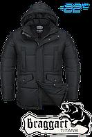 Пуховики больших размеров с нагрудными карманами черные