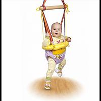 Детские прыгунки ОБРУЧ 33