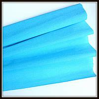 Гофрированная бумага бирюзовая  (50*250 см)