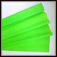 Гофрированная бумага салатовая (50*250 см)