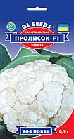 Семена цветной Капусты Пролисок F1 (0,5 г) Gl Seeds Украина