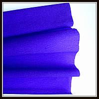 Гофрированная бумага темно-синяя  (50*250 см)