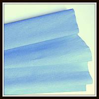 Гофрированная бумага голубая  (50*250 см)