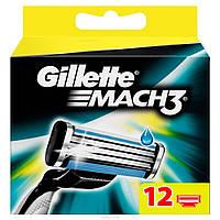 Сменные кассеты для бритья  Gillett Mach 3 (12 шт.)