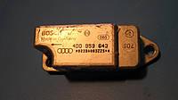 Датчик удара Ауди А8, 1998 г.в. 4D0959643