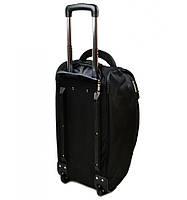 Дорожная сумка на колесиках малого размера с выдвижной ручкой, черная 46 литров