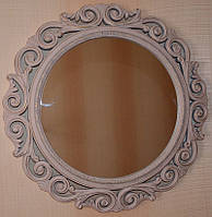 Зеркало настенное в прихожую (59 см.)