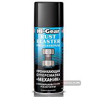 Проникающая смазка Hi-Gear Механик ✓ аэрозоль 400мл.