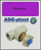 Вентиль Ø 32 ASG-plast  полипропилен