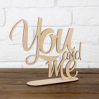 "Слово из фанеры ""You and me"" на подставке"