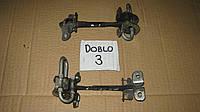 Ограничитель передней двери Фиат Добло, Fiat Doblo 46747423, 51772768