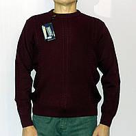 Мужской бордовый свитер King Wool (Турция)