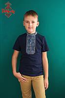 Вишиванка для хлопця Традиційна синьо-сіра