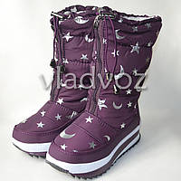 Модные дутики на зиму для девочки сапоги пурпурные месяц 32р.