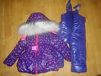 Зимний детский костюм-комбинезон для девочки Рост:92-110см