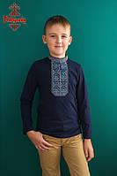 Вишиванка для хлопця Традиційна синьо-сіра з довгим рукавом