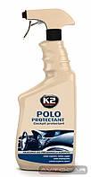Полироль для пластика и торпедо K2 POLO ✓ емкость: 700мл.
