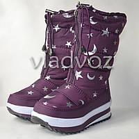 Модные дутики на зиму для девочки сапоги пурпурные месяц 36р.
