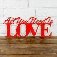 """Слово из фанеры """"All You Need Is Love"""" с покраской"""