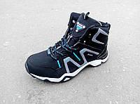 Подростковые спортивные зимние ботинки 35 -41 р-р