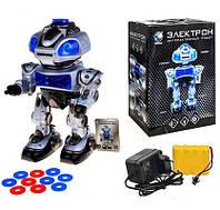 Детский интерактивный робот Электрон 3075