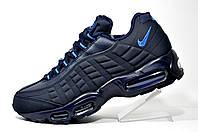 Кроссовки мужские Nike Air Max 95 на меху