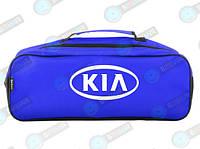 Автомобильная сумка в багажник Kia Синяя