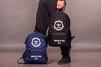 Городской спортивный рюкзак, для ноутбука Adidass синий, черный на 3 отделения