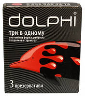 Презервативы Dolphi 3 в 1 (Долфи) 3 шт.