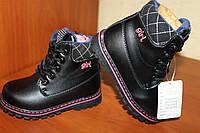 Зимние ботиночки для девочки 22-27