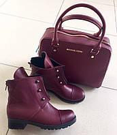 Ботинки Hermes женские демисезонные разные цвета Uk0358