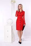 Красивое женское гипюровое платье красного цвета с воротничком р.42,44,46,48,50,52